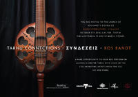 Ros Bandt 'Tarhu Connections' Double CD Launch (Hearing Places, 2016)